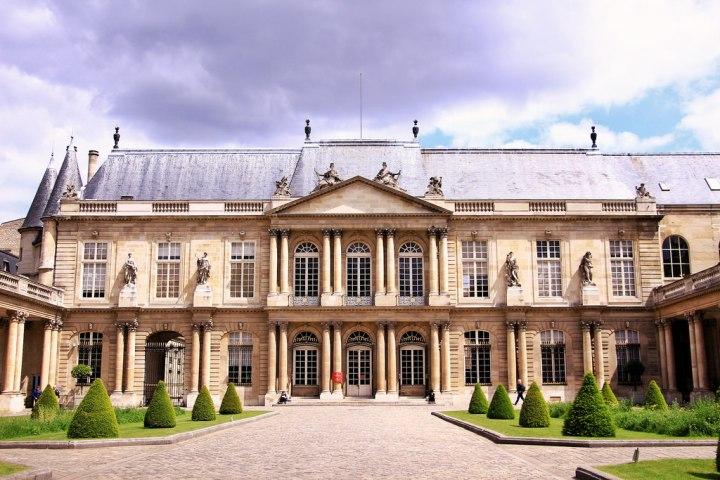 Les jardins du Musée des Archives Nationales,Paris